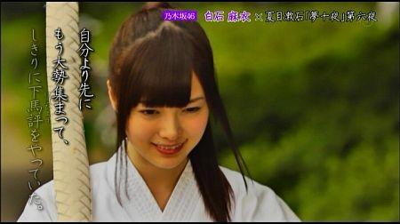 f:id:da-i-su-ki:20120710015918j:image