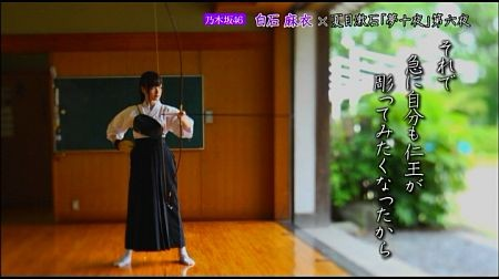 f:id:da-i-su-ki:20120710020053j:image