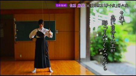 f:id:da-i-su-ki:20120710020054j:image