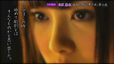 f:id:da-i-su-ki:20120710020055j:image