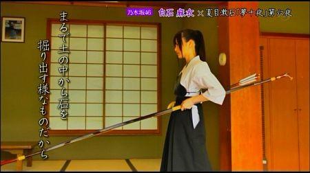 f:id:da-i-su-ki:20120710020058j:image
