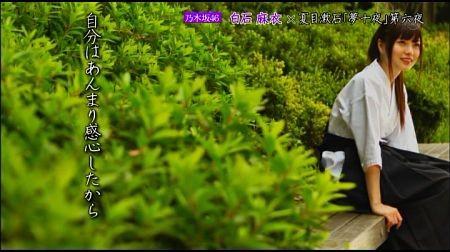 f:id:da-i-su-ki:20120710020101j:image