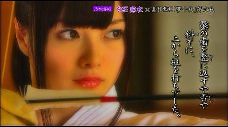 f:id:da-i-su-ki:20120710020102j:image