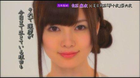 f:id:da-i-su-ki:20120710020200j:image