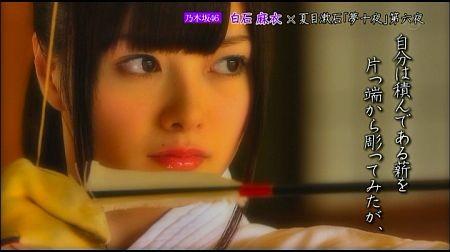 f:id:da-i-su-ki:20120710020201j:image