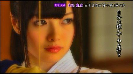 f:id:da-i-su-ki:20120710020202j:image