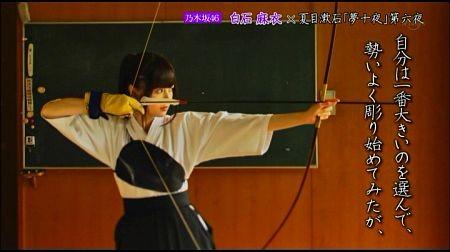 f:id:da-i-su-ki:20120710020205j:image