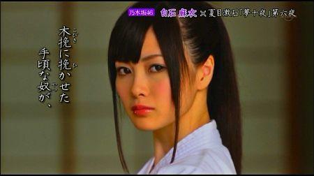 f:id:da-i-su-ki:20120710020207j:image