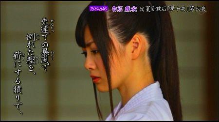 f:id:da-i-su-ki:20120710020208j:image