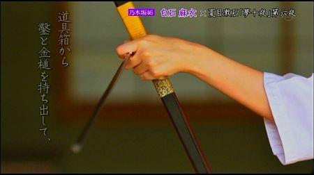 f:id:da-i-su-ki:20120710020209j:image