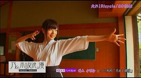 f:id:da-i-su-ki:20120710020239j:image