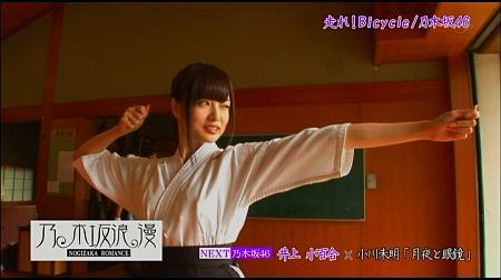 f:id:da-i-su-ki:20120710020240j:image