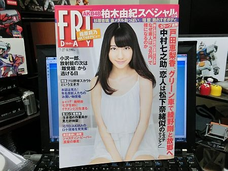 f:id:da-i-su-ki:20120712173857j:image