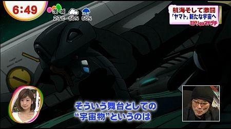 f:id:da-i-su-ki:20120712211451j:image