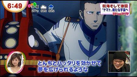 f:id:da-i-su-ki:20120712211452j:image