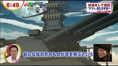 f:id:da-i-su-ki:20120712211453j:image
