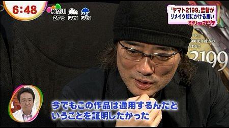 f:id:da-i-su-ki:20120712211454j:image