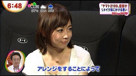 f:id:da-i-su-ki:20120712211455j:image