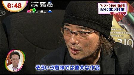 f:id:da-i-su-ki:20120712211456j:image