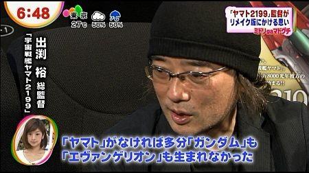 f:id:da-i-su-ki:20120712211457j:image