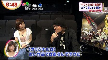 f:id:da-i-su-ki:20120712211459j:image