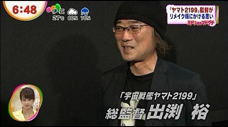 f:id:da-i-su-ki:20120712211500j:image