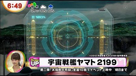 f:id:da-i-su-ki:20120712211522j:image