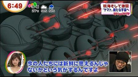 f:id:da-i-su-ki:20120712211523j:image