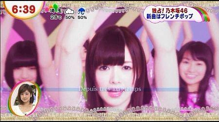 f:id:da-i-su-ki:20120712212114j:image