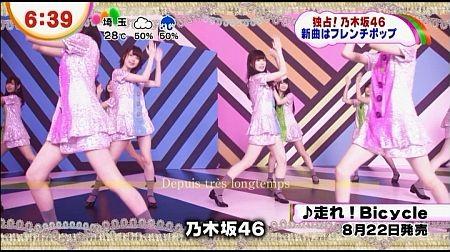 f:id:da-i-su-ki:20120712212115j:image