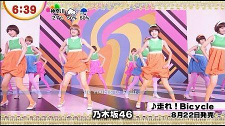 f:id:da-i-su-ki:20120712212116j:image