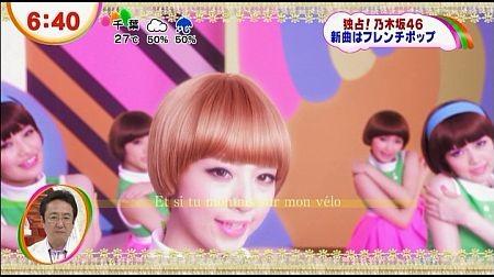 f:id:da-i-su-ki:20120712212209j:image