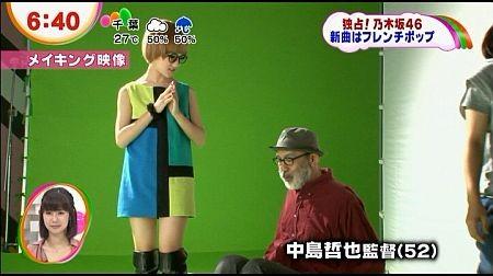 f:id:da-i-su-ki:20120712212210j:image
