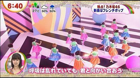 f:id:da-i-su-ki:20120712212211j:image