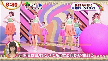 f:id:da-i-su-ki:20120712212212j:image
