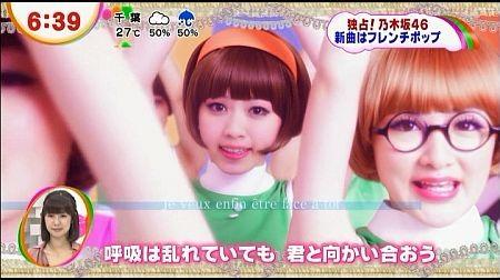 f:id:da-i-su-ki:20120712212213j:image