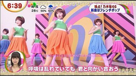 f:id:da-i-su-ki:20120712212214j:image