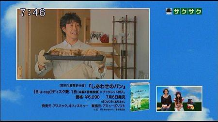 f:id:da-i-su-ki:20120712213440j:image