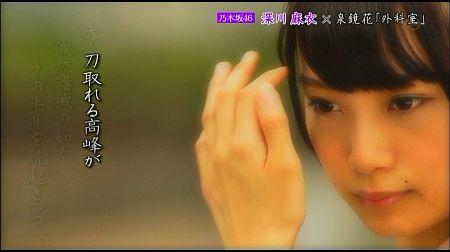 f:id:da-i-su-ki:20120713010807j:image