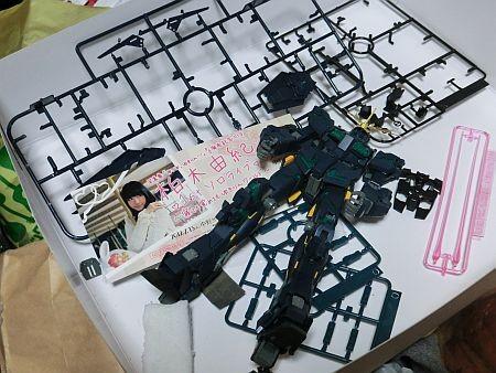 f:id:da-i-su-ki:20120713164639j:image