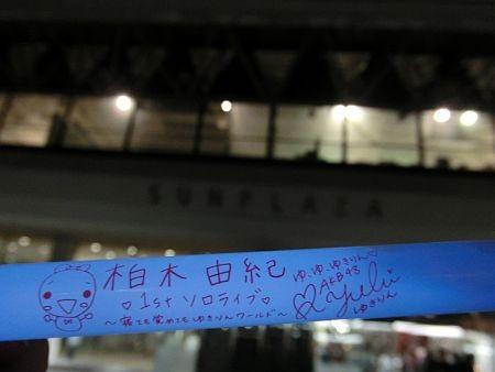 f:id:da-i-su-ki:20120713213921j:image