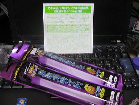f:id:da-i-su-ki:20120714061600j:image