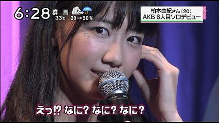 f:id:da-i-su-ki:20120714063456j:image