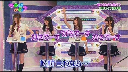 f:id:da-i-su-ki:20120716232930j:image