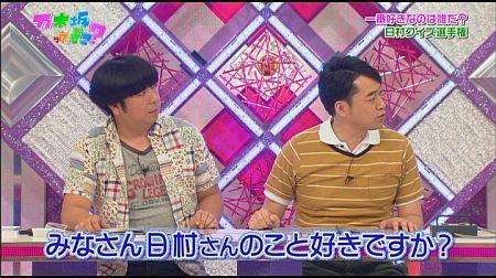 f:id:da-i-su-ki:20120716232932j:image