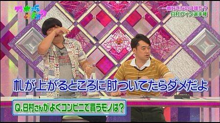 f:id:da-i-su-ki:20120716233010j:image