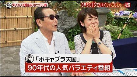 f:id:da-i-su-ki:20120717191527j:image