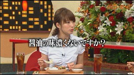 f:id:da-i-su-ki:20120718012430j:image