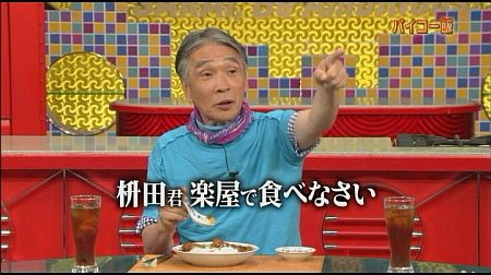 f:id:da-i-su-ki:20120718012557j:image