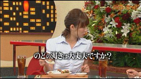 f:id:da-i-su-ki:20120718012655j:image